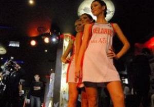 Белорусские баскетболистки будут играть на Чемпионате мира в платьях
