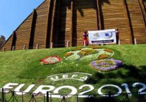 Украинские города раскрасят в цвета Евро-2012