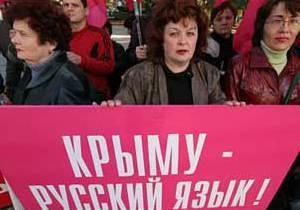 Українська служба Бі-бі-сі: Штраф за українську мову
