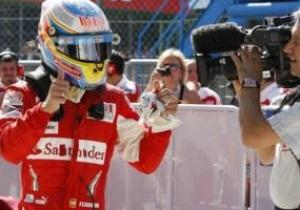 Фернандо Алонсо буде стартувати з поула на Гран-прі Італії