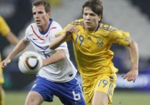 Украинцы сразятся с голландцами за попадание на молодежный Евро-2011