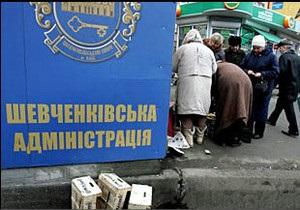 Київрада вже має право ліквідувати райради