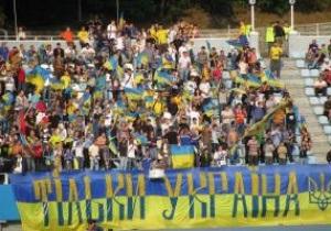 Украинские фанаты провели акцию в защиту национального футбола
