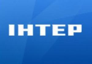Матч Україна - Чилі покаже Інтер
