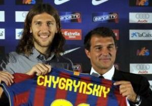 Marca: Барселона продала Чигринского, чтобы выплатить зарплату за июнь