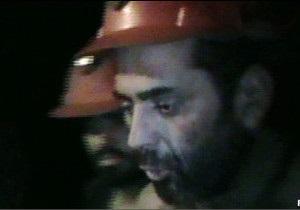 Коханки чилійських шахтарів проти дружин