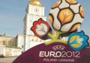 Колесніков: Фінансування підготовки до Євро-2012 – стабільне