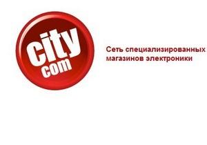 Собственник City.com заявил, что дело о банкротстве не повлияет на работу сети