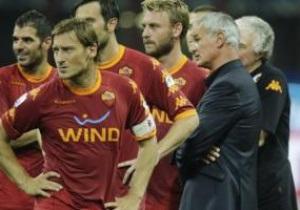 Серия А: Рома не смогла победить Чезену