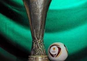 Ліга Європи: Українські клуби дізналися суперників