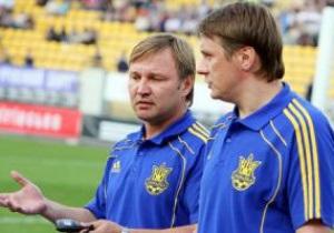 Калитвинцев викликав до збірної двох гравців Металіста