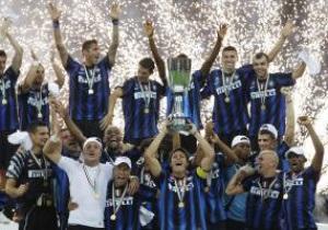 Фотогалерея: Гарний початок. Інтер завойовує Суперкубок Італії