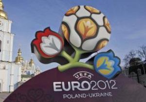 У вересні УЄФА почне підготовку стюардів до матчів Євро-2012