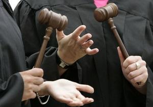 Половая дискриминация: Украинка выиграла дело у Credit Suisse