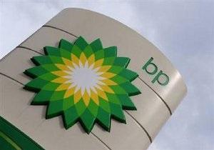США заставили BP заплатить еще $50 млн штрафа