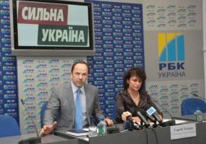 Експерт:  праймеріз  в Україні - правильно, але пізно