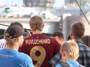 Форвард сборной России сменил фамилию