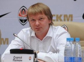 Шахтер предложил объединить Кубки России и Украины