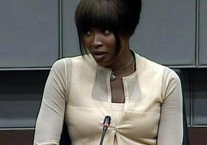 Наомі Кемпбел у суді про  криваві алмази