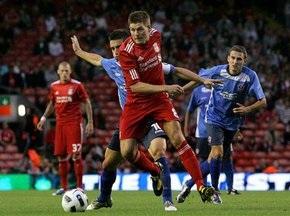 Лига Европы: Результаты третьего квалификационного раунда