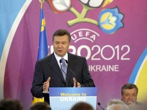 Янукович: Украина практически вошла в процесс подготовки к Евро-2012