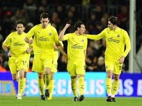 UEFA отклонил апелляцию Мальорки