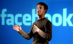 СМИ: Facebook откладывает выход на биржу до 2012 года