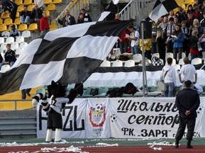У Донецьку побили вболівальників луганської Зорі