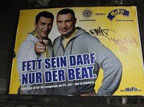 Виталий Кличко: Поединок против Питера будет намного опаснее, чем с Поветкиным