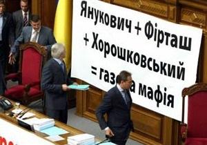 У справі розмитнення газу РосУкрЕнерго є четверта санкція на арешт