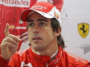 Гран-при Германии: Алонсо стал первым во второй практике
