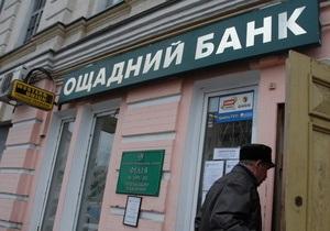 За полгода один из крупнейших банков Украины сократил чистую прибыль в два раза