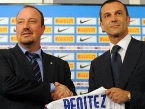 Бенитес: Интер должен стать Барселоной Италии