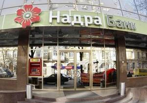 За полгода один из крупнейших проблемных банков Украины сумел выйти на чистую прибыль