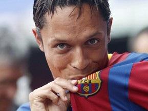 Адриано согласился перейти в Барселону не раздумывая