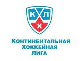 Словацкий клуб Лев приняли в КХЛ