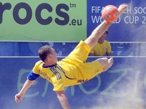 Пляжный футбол: Украина обыграла Румынию и попала на Чемпионат мира