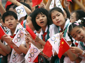 Китай хоче провести ЧС-2026