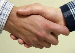 Власти Донецкой области и правительство Москвы планируют создать инвесткомпанию