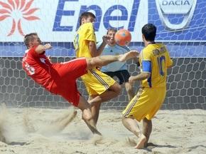 Пляжный футбол: Украина сыграет с Голландией