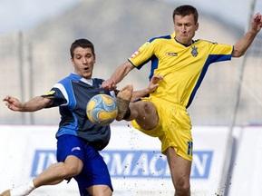 Пляжный футбол. Украинцы обыграли вице-чемпионов мира