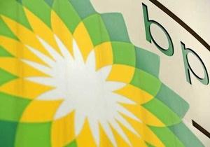 BP намерена продать свои крупнейшие месторождения на Аляске