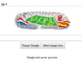 Google сменил логотип в честь финала ЧМ-2010