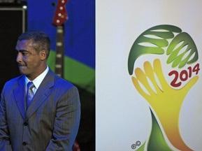 Президент Бразилії офіційно представив логотип ЧС-2014