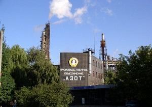 На Северодонецком Азоте опровергли информацию об остановке производства