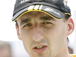 Кубіца продовжив контракт з Renault