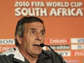 Главный тренер сборной Уругвая: Голландия сильнее нас