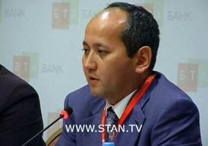 Россия обвинила экс-главу БТА банка в хищении 5 млрд долларов