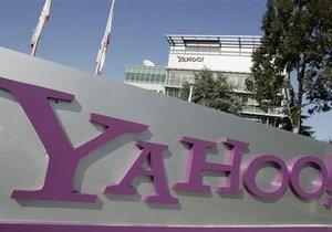 Yahoo намерена выкупить свои акции на три миллиарда долларов