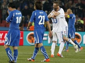 Фотогалерея: Голый король. Италия бесславно покидает Чемпионат мира